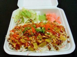 Spicy Crab Crunch (2)
