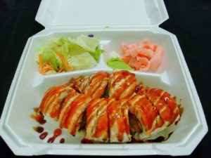 Spicy Ichi Roll (2)